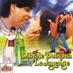 DILWALE DULHANIA LE JAYENGE - The best Indian movies for programming managers