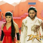 Drona - The best Indian movies for programming managers