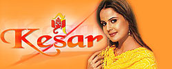 Kesar - One of the best rating Indian TV series