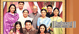 Kahaani Ghar Ghar Kii - One of the best rating Indian TV series