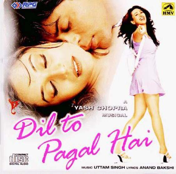 Dil To Pagal Hai movie