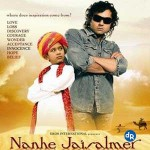 Nanhe Jaisalmer - The best Indian movies for programming managers