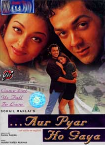 Aur Pyar Ho Gaya - The best Indian movies for programming managers