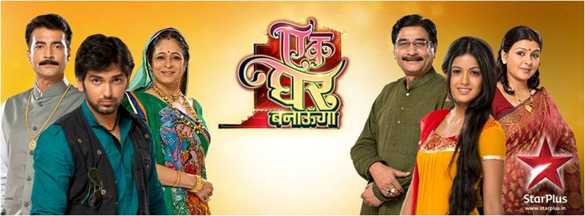 Ek Ghar Banaunga - International Indian TV series distribution 1