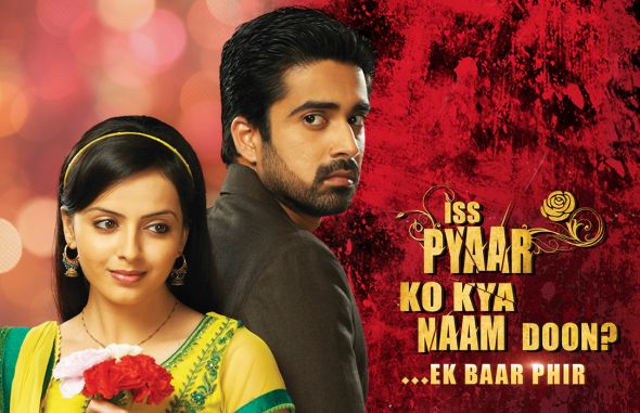 Iss Pyaar Ko Kya Naam Doon?...Ek Baar Phir - International Indian TV series distribution 1