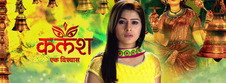 Kalash - International Indian TV series distribution 1