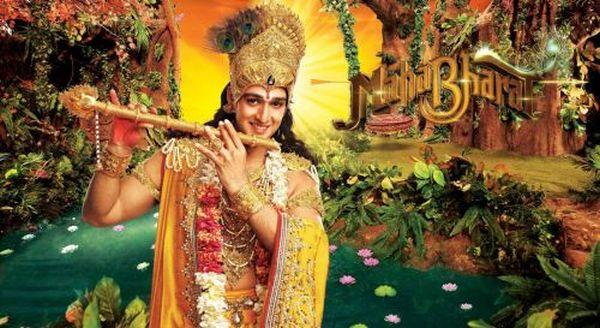 Krishna Mahabharat_002- smaller