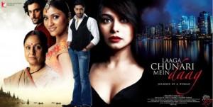 Laaga Chunari Mein Daag - International Indian movies distribution