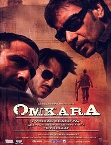 Omkara - The best Indian movies for programming managers