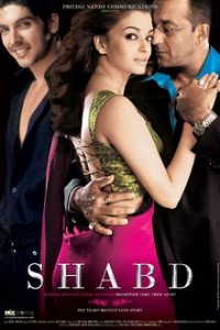 Shabd - The best Indian movies for programming managers