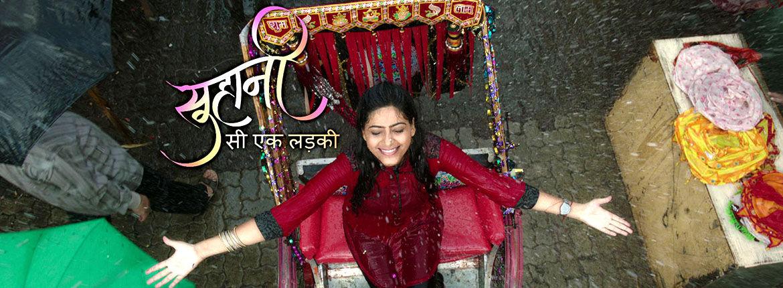 Suhani Si Ek Ladki - International Indian TV series distribution 1