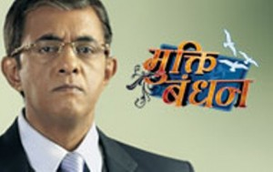 Mukti Bandhan - One of the best rating Indian TV series